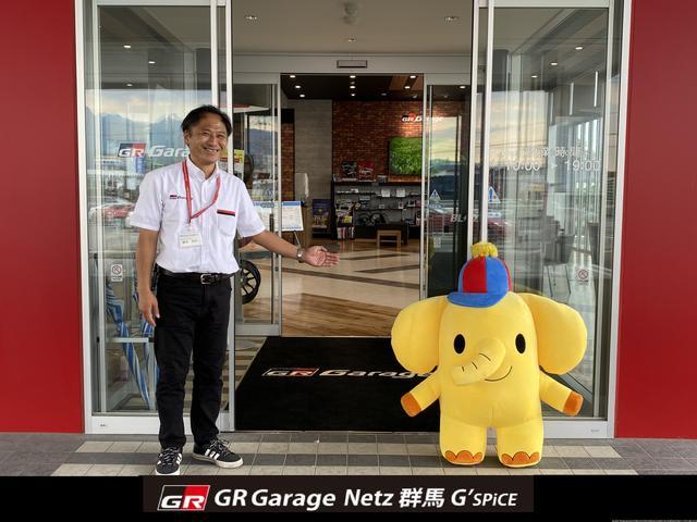 ネッツトヨタ群馬(株)GR Garage Netz群馬 G'SPiCE(1枚目)