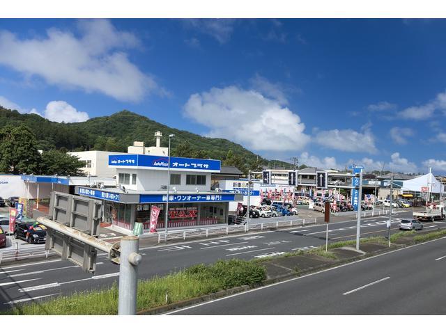 株式会社オートプラザ本社の店舗画像