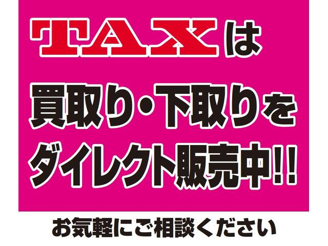 タックス桐生 バイパス本店 株式会社オートプラザ(6枚目)