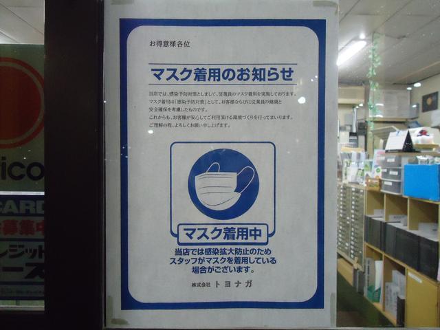 株式会社トヨナガ 六郷店(6枚目)