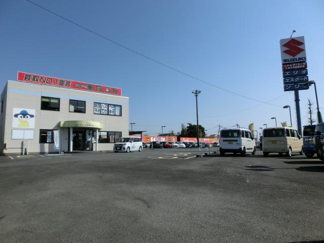 株式会社トヨナガ 野中店(3枚目)