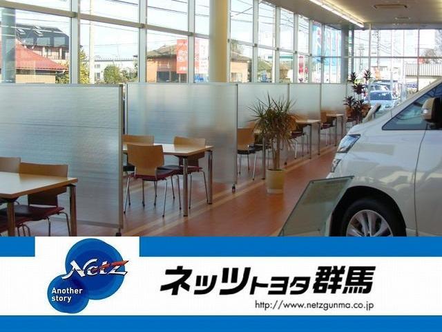 ネッツトヨタ群馬(株)伊勢崎ひので店(2枚目)