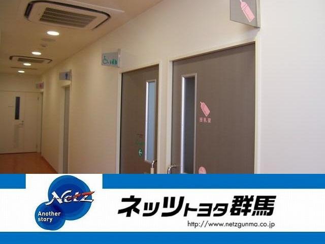 ネッツトヨタ群馬(株)伊勢崎ひので店(4枚目)