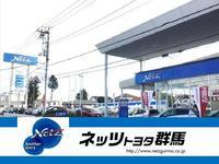 ネッツトヨタ群馬(株)伊勢崎ひので店