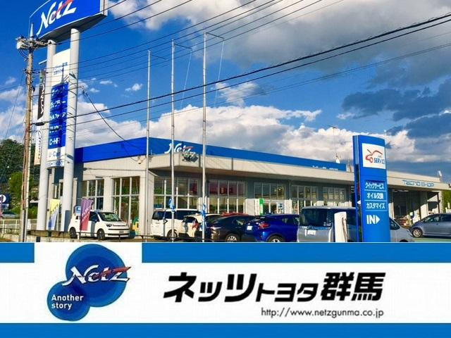 ネッツトヨタ群馬(株)太田50号店