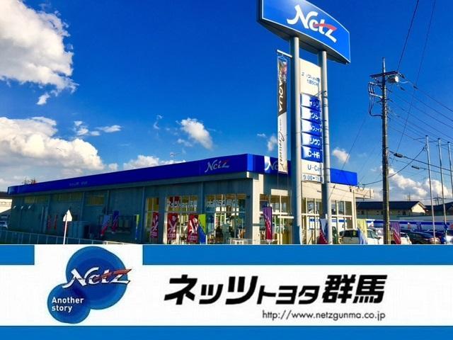 ネッツトヨタ群馬(株)太田50号店(1枚目)
