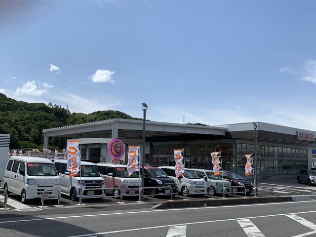 群馬ダイハツ自動車(株)U-Car渋川(1枚目)