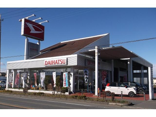 群馬ダイハツ自動車(株)U-Car藤岡