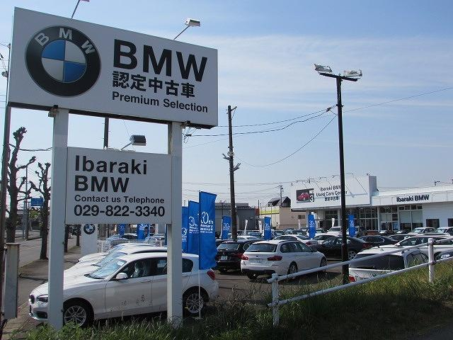 Ibaraki BMW BMW Premium Selection 土浦(2枚目)