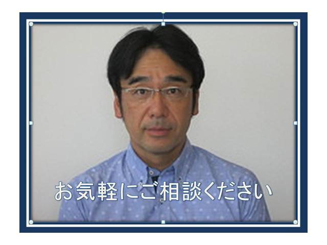 親切で信頼できるお店を目指しております。私、藤田に、お気軽にご相談ください。