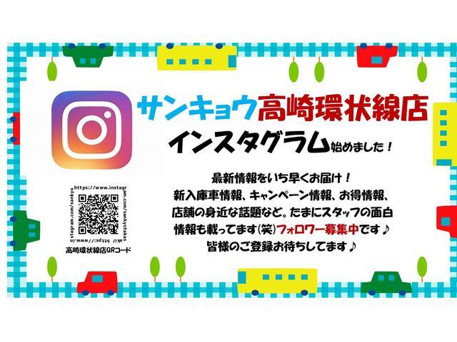 サンキョウ 三共自動車販売(株) 高崎環状線店(1枚目)