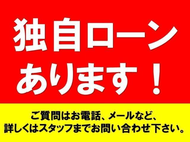 サンキョウ 三共自動車販売(株) 高崎環状線店(2枚目)