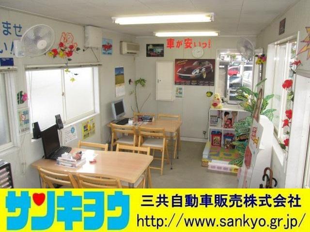 サンキョウ 三共自動車販売(株) 高崎環状線店(6枚目)