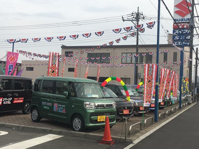 (株)スズキ自販栃木 スズキアリーナ茂原/南センター(4枚目)