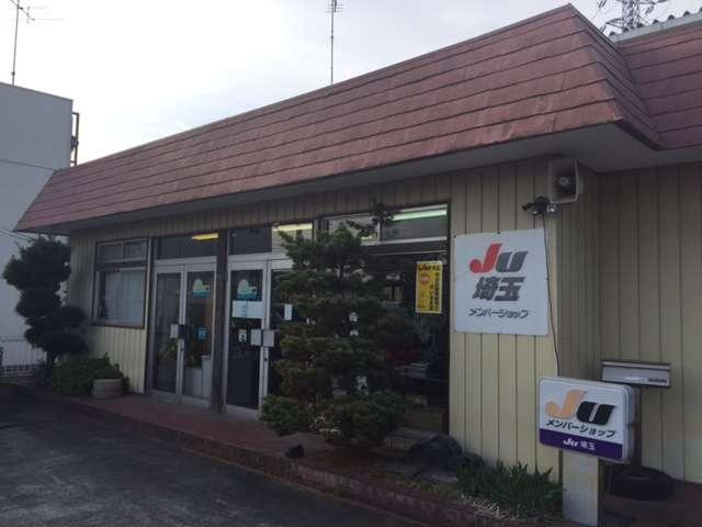 (有)杉田モータース JU適正販売店