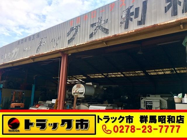 株式会社カードック大利根 トラック市 群馬昭和店 (5枚目)
