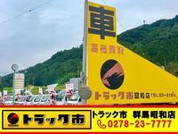 株式会社カードック大利根 トラック市 群馬昭和店