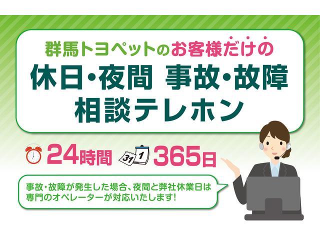 群馬トヨペット(株)U−Car高崎店