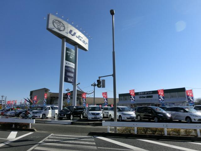 群馬トヨペット(株)U-Car高崎店(1枚目)