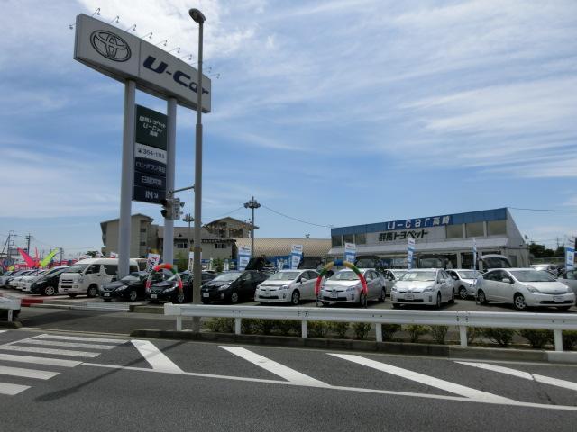 群馬トヨペット(株)U-Car高崎店(2枚目)