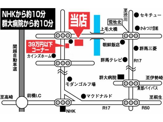 マイカープラザ前橋 (有)マイカープラザ(6枚目)