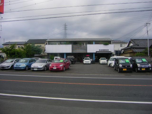 (有)金子自動車販売