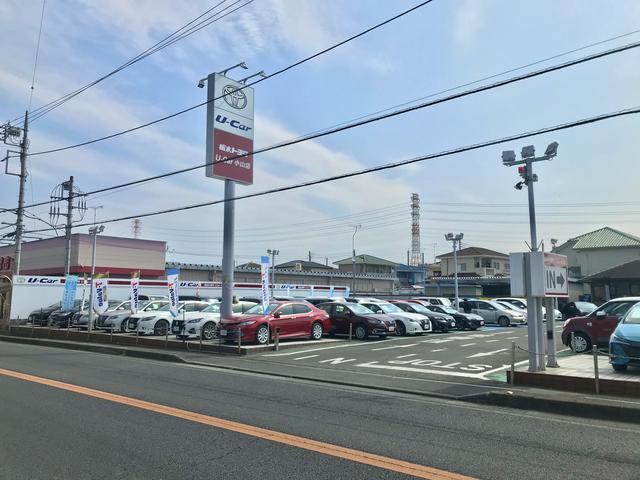 栃木トヨタ自動車(株)U-Car小山店