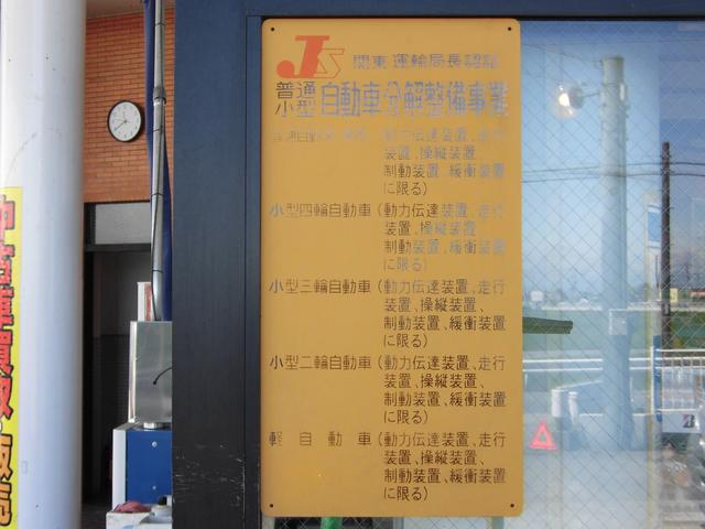 トラック市群馬前橋店 シンエイオート(有)(5枚目)