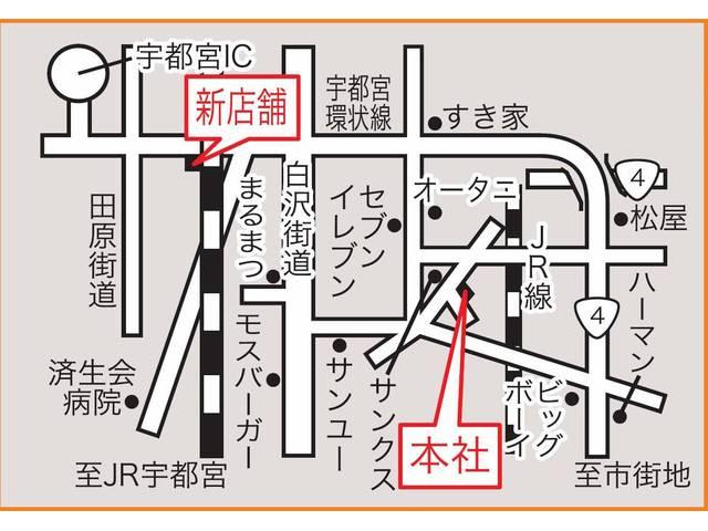宇都宮環状線沿い、済生会病院北側、新幹線高架下に新店舗をオープン!!