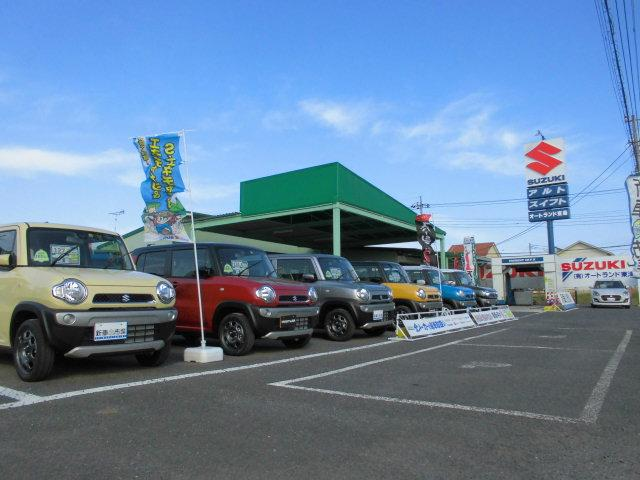 オートランド東海(1枚目)
