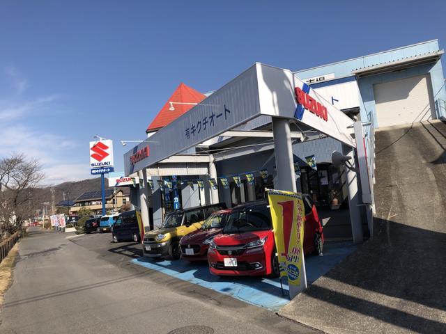 新車市場 足利店 (有)キクチオート 買取ジョーズ