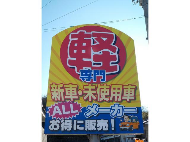 新車&届出済未使用車販売 (有)キクチオート(6枚目)