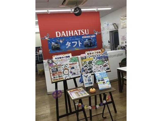 茨城ダイハツ販売(株)美野里店(2枚目)