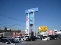 ネッツトヨタ水戸(株)石岡店
