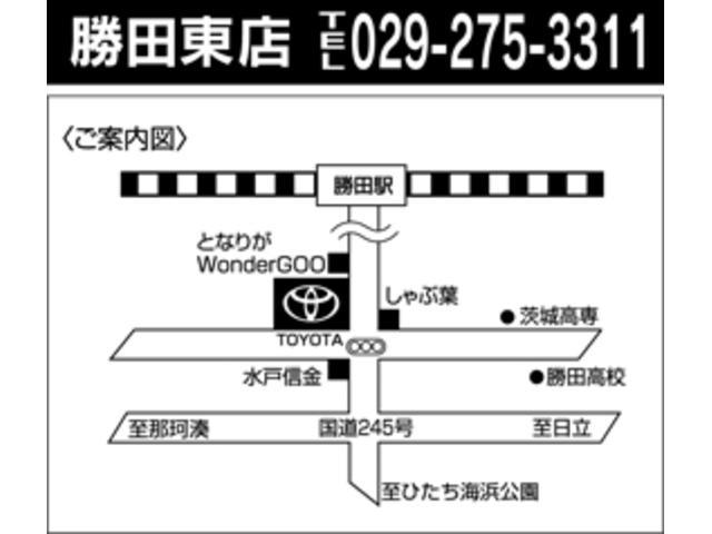茨城トヨタ自動車(株) 勝田東店(4枚目)