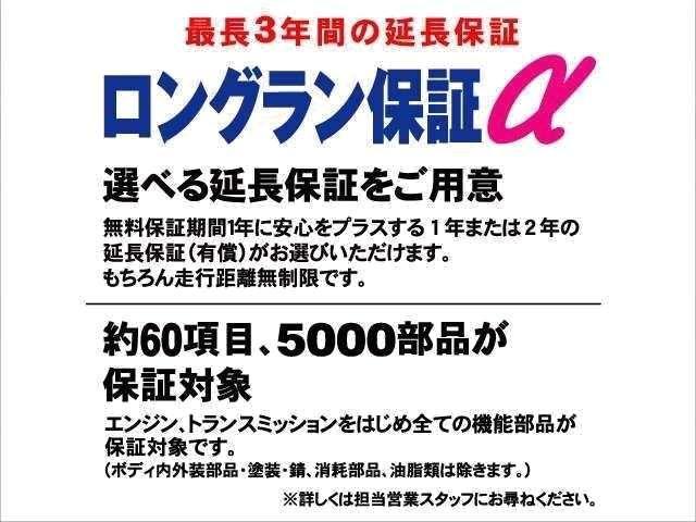 茨城トヨタ自動車(株) 勝田東店(5枚目)