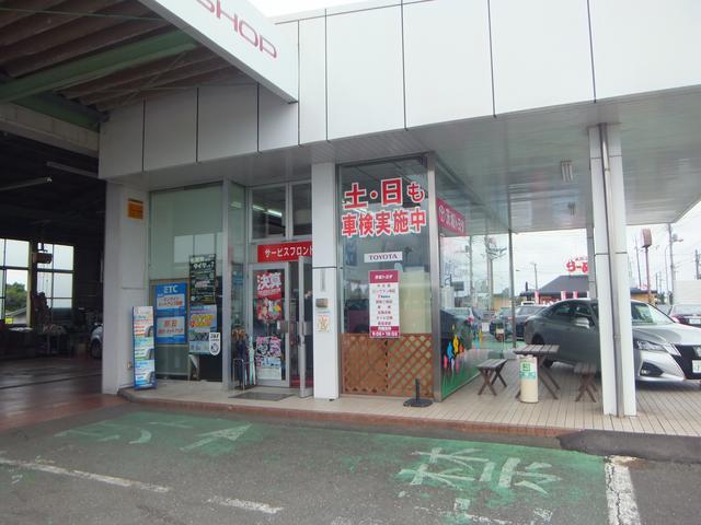 茨城トヨタ自動車(株) 竜ヶ崎センター(4枚目)