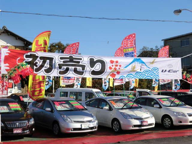 茨城トヨタ自動車(株) 藤代店(1枚目)
