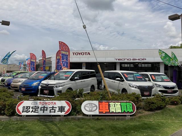 茨城トヨタ自動車(株) 守谷店(1枚目)