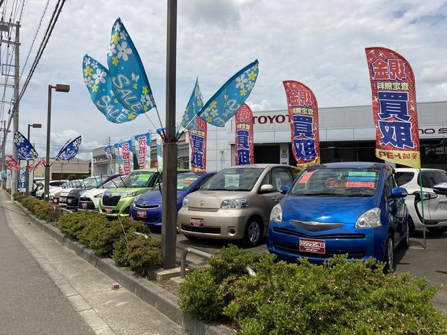 茨城トヨタ自動車(株) 守谷店(2枚目)