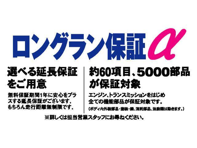 茨城トヨタ自動車(株) 竜ヶ崎店(5枚目)