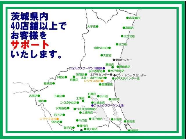 茨城トヨタ自動車(株) 竜ヶ崎店(6枚目)