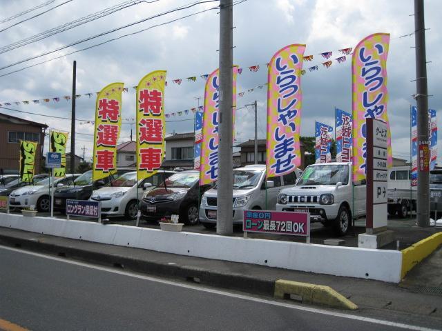 茨城トヨタ自動車(株) 石岡店(2枚目)