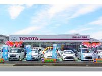 茨城トヨタ自動車(株) 下妻店