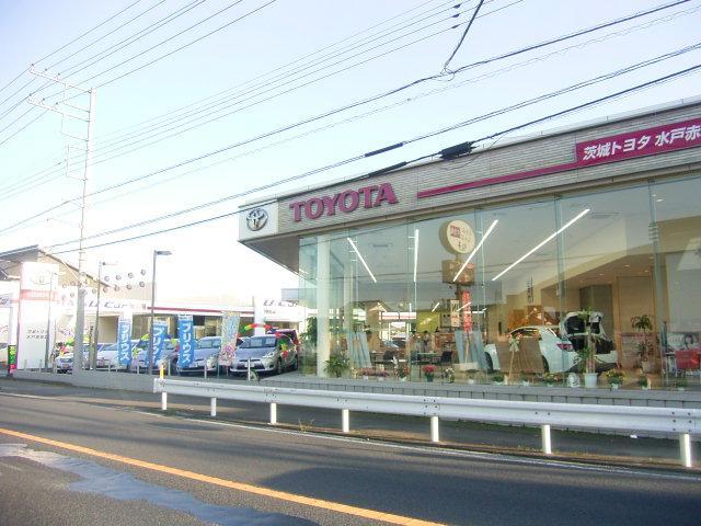 茨城トヨタ自動車(株) 水戸赤塚店(3枚目)