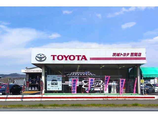 茨城トヨタ自動車(株) 笠間店