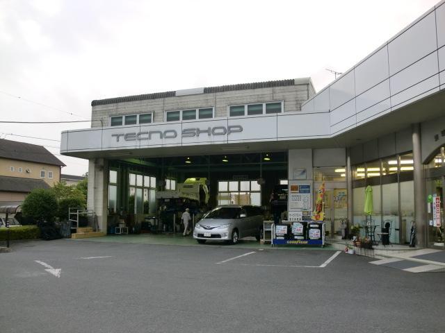 茨城トヨタ自動車(株) 岩瀬店(1枚目)