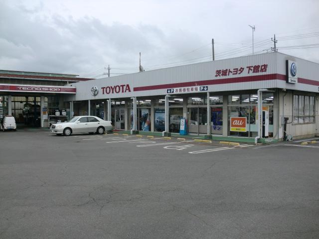茨城トヨタ自動車(株) 下館店