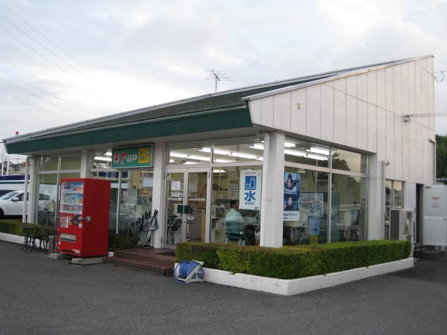 茨城トヨペット(株)U-Carセンター土浦高津店(5枚目)
