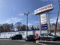 茨城トヨペット(株)U-Carセンター土浦高津店